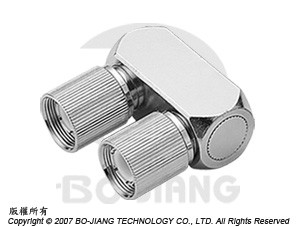 1.6/5.6 U-LINK PLUG TO PLUG ADAPTOR - 1.6/5.6 U-Link Plug to Plug Adaptor