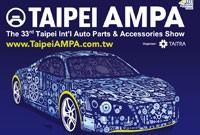 2017 TAIPEI AMPA