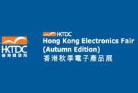 2017 Hong Kong Electronics Messe
