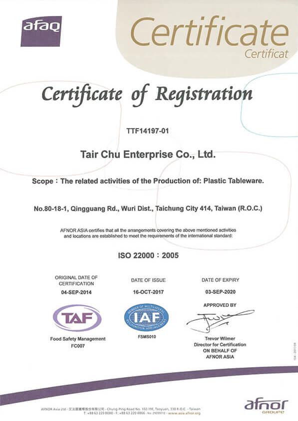 Zertifizierung | Tair Chu Enterprise Co, Ltd.