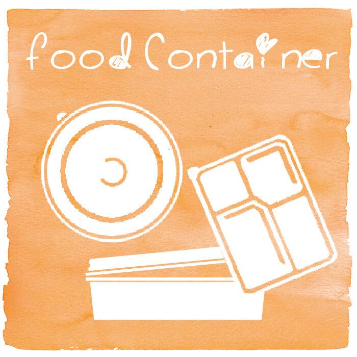 Plastic Food Containers - Plastic Food Containers