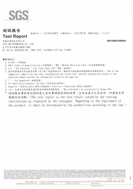 2015 CNS PS Cake Fork SGS Test Report