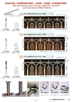 Dah Shi Stainless Steel Assembling Type European Style Artistic Verabda Railing.