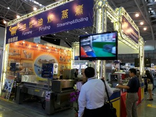 2015 Taipei Show