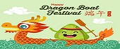 [ Holiday Notice] Dragon Boat Festival