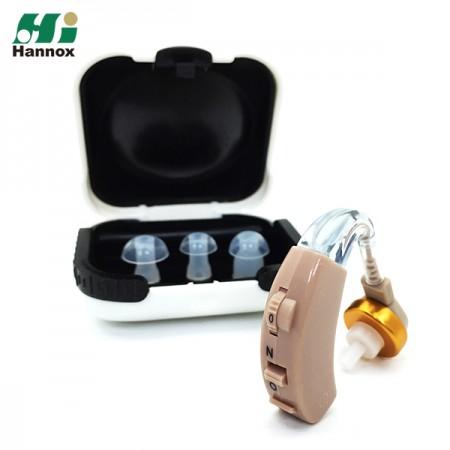 Hearing Aid (125dB / 35dB) - Hearing Aid
