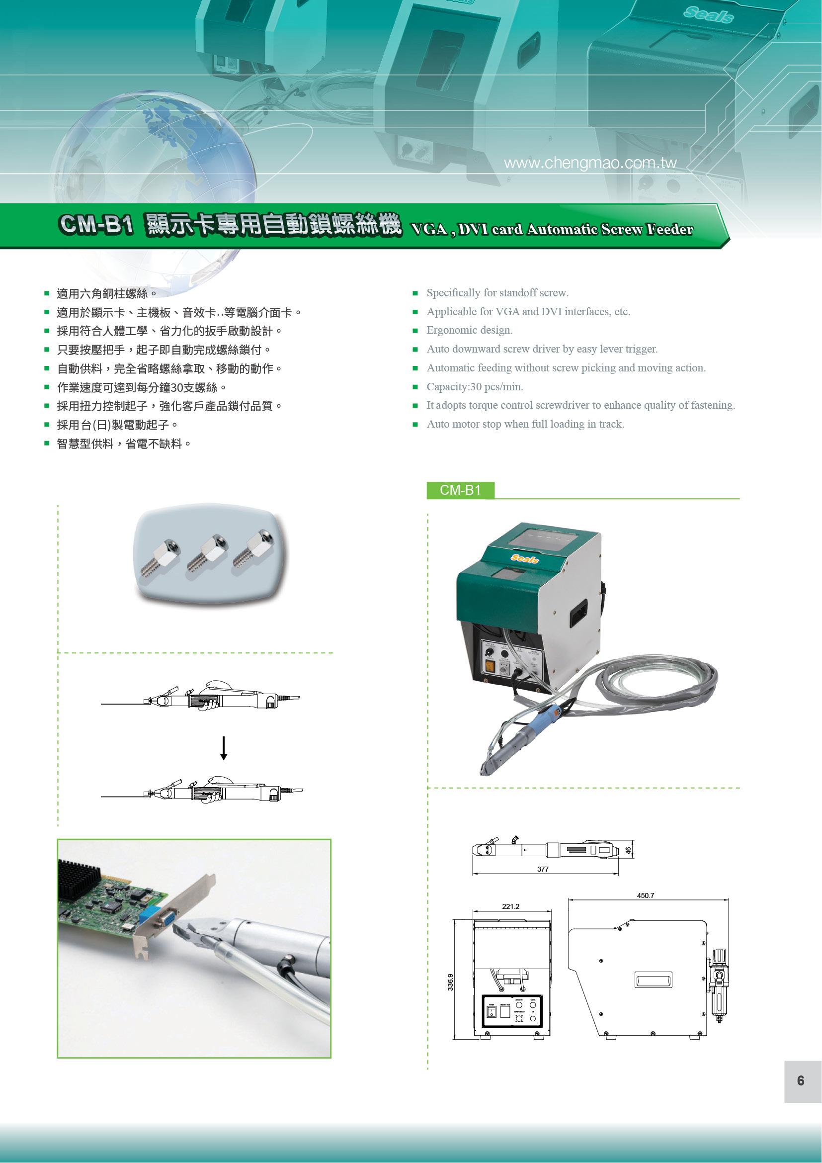 groth drsg paul dosing dosierschnecke dispersing g screws m en feeder agitator products with drs screw hlenbau