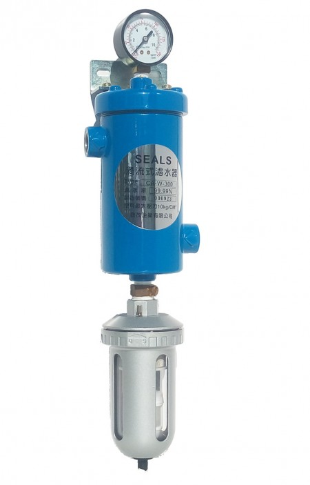Water Filter - Water Filter for Compressor Air