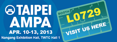 Taipei Int'l Auto Parts & Accessories Show 2013