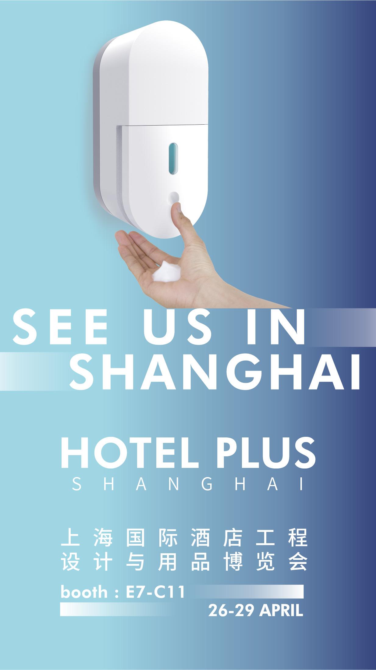 2018 SHANGHAI HOSPITALITY DESIGN & SUPPLIES EXPO | HOMEPLUZ ...