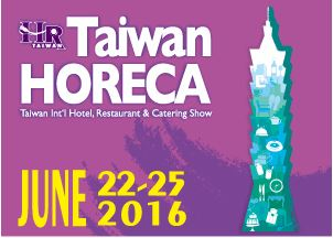 2016 TAIWAN HORECA Fair