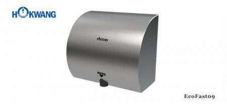 Satin Stainless Steel Arch Shaped Hand Dryer - EcoFast09 1000W Satin Stainless Steel Arch Shaped Hand Dryer