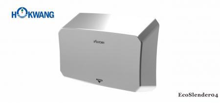 Bright Stainless Steel ADA Slim Hand Dryer - EcoSlender04 ADA compliant 1000W Bright Stainless Steel Slim Hand Dryer