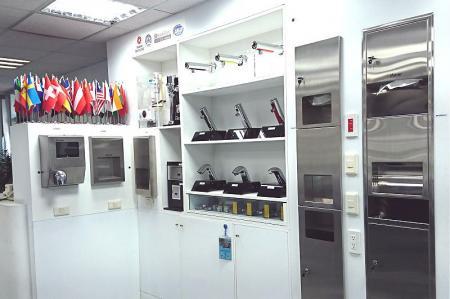 Hokwang Showroom