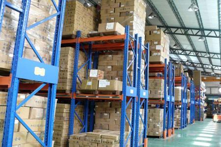 Hokwang Warehouse