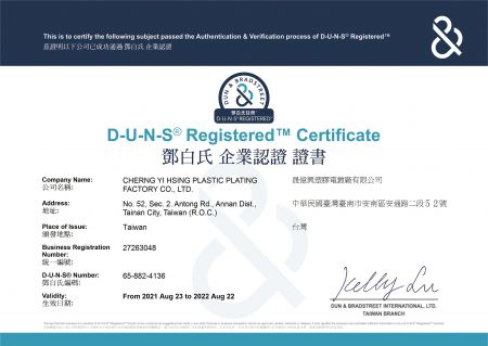 D&B D-U_N-S® Registered Certificate