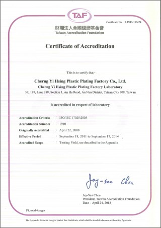 TAF Laboratory Certificate Page 1 of 4
