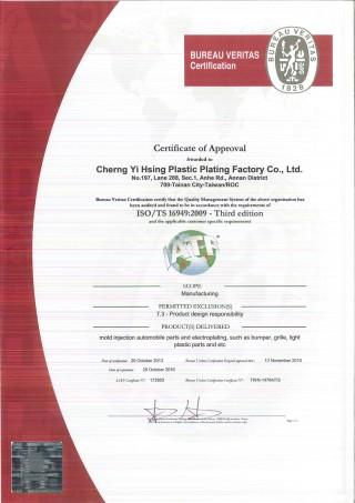 ISO/TS 16949 - Third edition