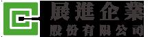 展進企業股份有限公司 - 專業鑽尾螺絲製造商,26年專注於鑽尾螺絲代工及緊固件設計
