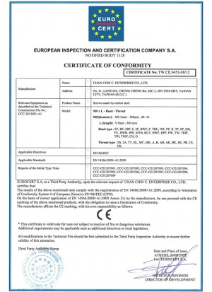 Has been assessed and certifed as meeting the requirements of CE 14566