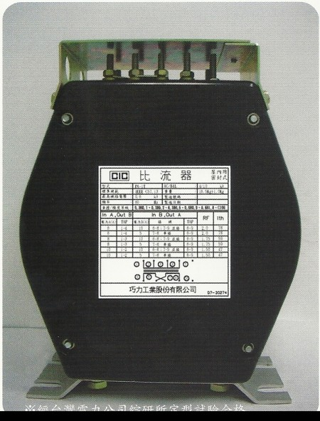 Indoor Sealed Type Current Transformer