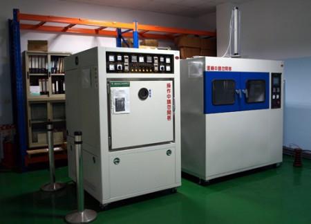 Testing Machine - Environmental Test