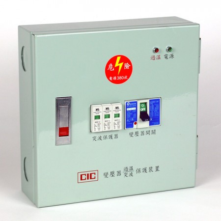 Indoor H Class Cast Resin Transformer
