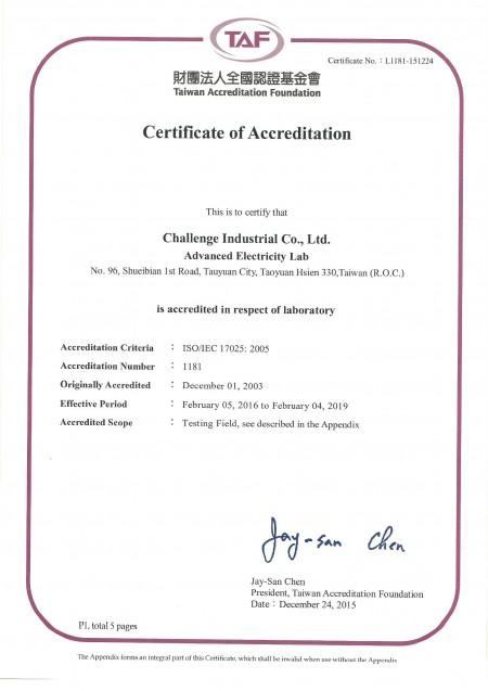 TAF - Page 1  ISO IEC 17025:2005
