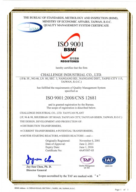 ISO 9001  CNS 12681