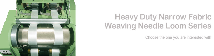 Heavy Duty Narrow Fabric Weaving Needle Loom Series