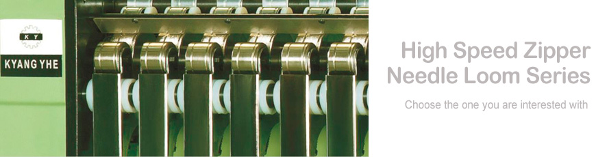 High Speed Zipper Needle Loom Series