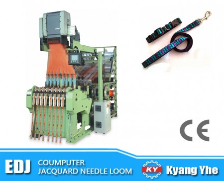 Economical Computer Jacquard Needle Loom - EDJ Computerized Jacquard Needle Loom