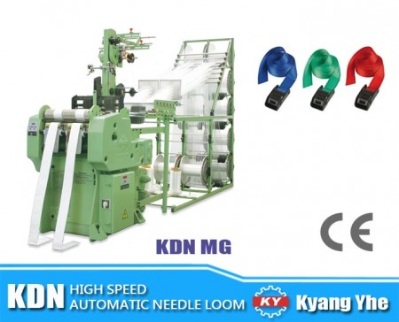Medium Pound High Speed Automatic Needle Loom - KDN MG Medium Pound High Speed Automatic Needle Loom