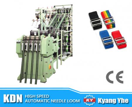 New Design High Speed Automatic Needle Loom - KDN High Speed Automatic Needle Loom