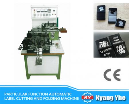 Particular Function Automatic Label Cutting And Folding Machine - KY-588E Particular Function Automatic Label Cutting and Folding Machine