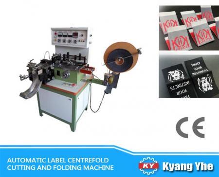 Automatic Label Centrefold Cutting And Folding Machine - KY-788E Automatic Label Centrefold Cutting And Folding Machine
