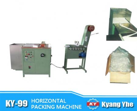 Horizontal Packing Machine - KY-99 Horizontal Webbing Packing Machine
