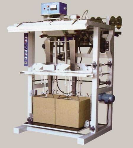 Tape Packing Machine - KYT-600 Tape Packing Machine