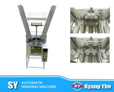 Automatic Winding Machine - Automatic Winding Machine