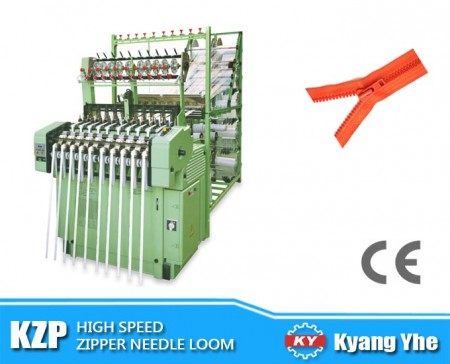 High Speed Zipper Needle Loom - KZP High Speed Zipper Needle Loom