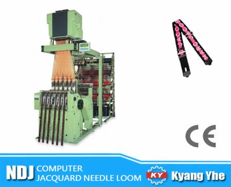 High Speed Computer Jacquard Needle Loom - NDJ Computerized Jacquard Needle Loom