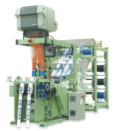 NDMJ Computerized Heavy Duty Narrow Fabric Weaving Needle Loom