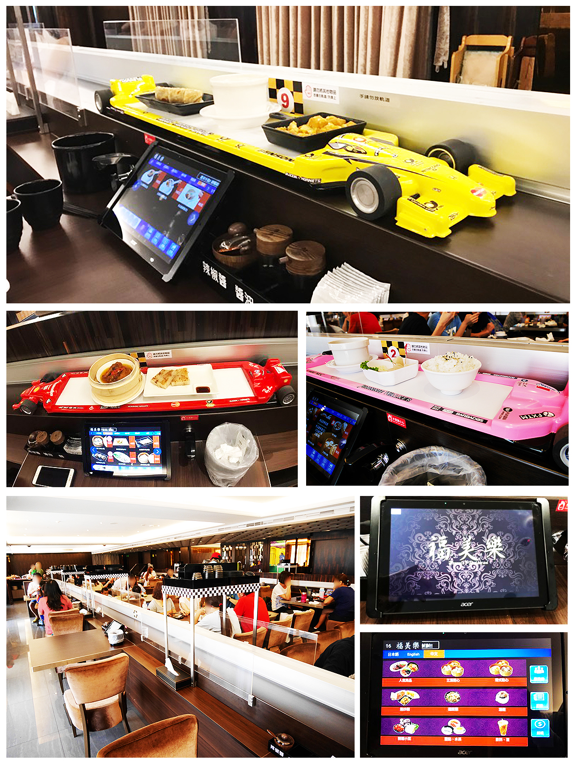 "Racing cars of Miaoli ""Maison De Chine - Formula 1"" deliver Hong ..."