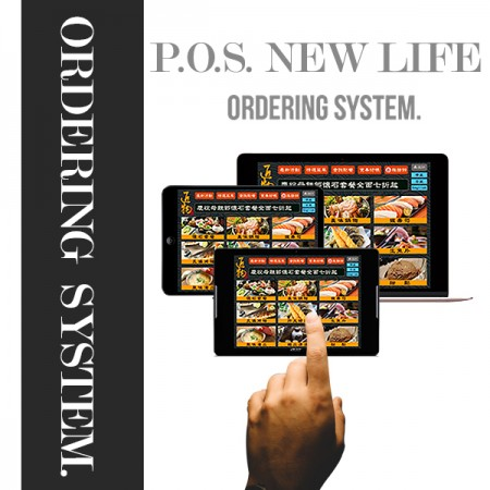 Ordering System - Ordering System