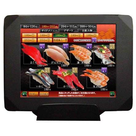 रेस्तरां आदेश प्रणाली - रेस्तरां आदेश प्रणाली