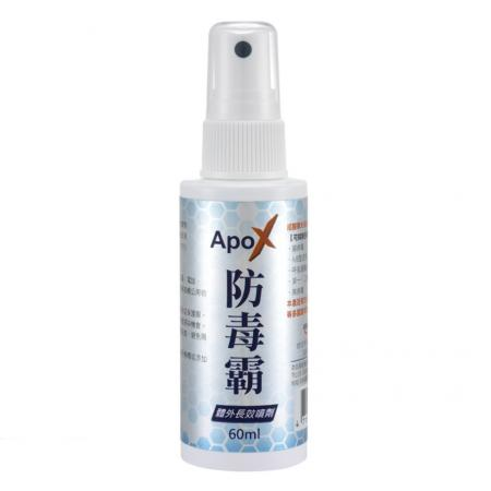 ApoX Viral Defense Spray - ApoX Viral Defense Spray