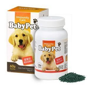 Baby Pet Immunity Care Granules (Milk Flavor)