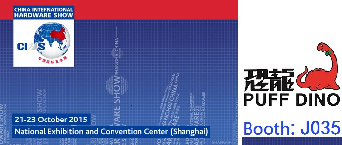 2015 China International Hardware Show-Shanghai Booth: J035 - PUFFDINO in 2015 China International Hardware Show-Shanghai