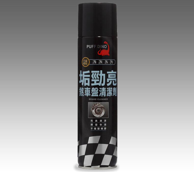 AUTO-Disc Brake Cleaner - AUTO-Disc Brake Cleaner