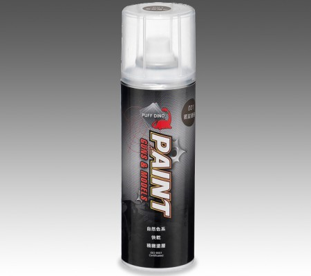 PUFF DINO Camo Spray Paint - Camo Spray Paint For Guns and Model